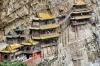 Висящият храм Сюенкунгсъ