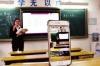 Над 70% от учениците използват смартфони в обучението от дома