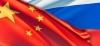 Китай - Русия: Решимост да се поддържат резултатите от победата