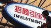 Разширяване достъпа на чуждестранни инвеститори до пазара си за услуги