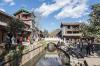 Лиджян - съхранена архитектура през вековете