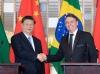 Китай - Бразилия: Още по-активно сътрудничеството