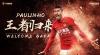 Китайци наляха 50 млн. в касата на Барселона