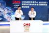 Бизнес център за авторски права на Китайската медийна група
