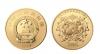 Издават специални дизайнерски монети за 70-годишнината на КНР