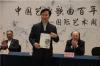 Издаването на книга отбелязва стогодишнината на китайските художествени песни
