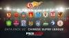 Нов формат за сезона на китайската Суперлига