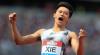 Се Джъне се готви за нови постижения в спринтовете на 100 и 200 метра