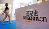 Все повече компании продават в чужбина през платформите за онлайн търговия