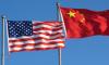 Пекин обяви санкции срещу 11 официални представители на САЩ